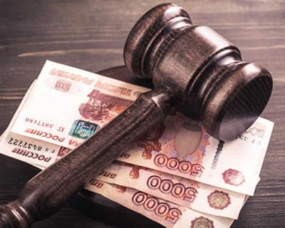 Медицинские учреждения Крыма в 2017 году получили штрафы на общую сумму в 260 млн рублей