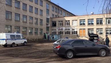 Все подробности нападения подростка на башкирскую школу (ВИДЕО)