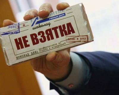 Коррупция в Крыму, конечно, есть, но...