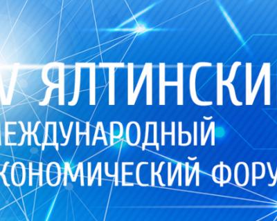 Сегодня чиновников Севастополя можно будет найти в Ялте!