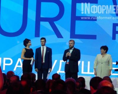 Открытие Ялтинского форума глазами «ИНФОРМЕРа» (ФОТОРЕПОРТАЖ)