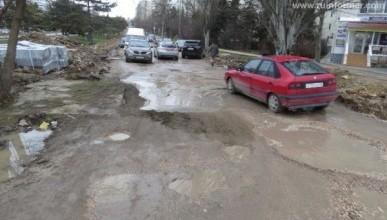 Куда делись севастопольские дороги?
