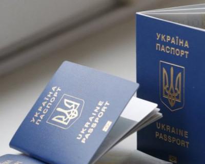 На Украине признались, что наладили производство паспортов для террористов