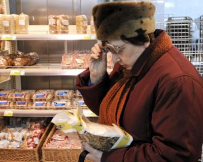 Снижение курса рубля привело к регулярным переоценкам и подорожанию в Крыму