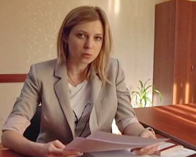 На прокурора Крыма Наталью Поклонскую готовили покушение!