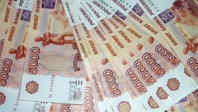 Россиянам поднимут заработную плату