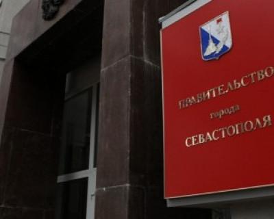 Севастопольцам предлагают стать членами правительства