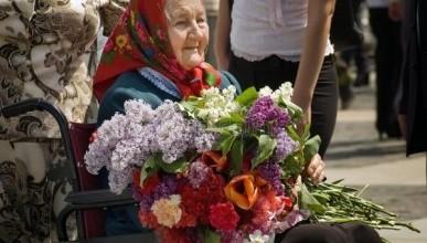 Цветы и подарки женщинам-фронтовичкам!