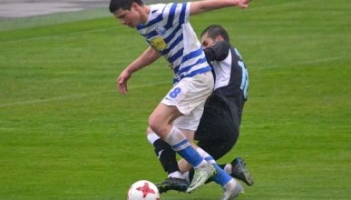 Футбол от клуба «Севастополь»