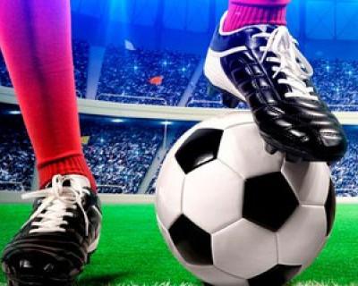 Футбол и оружие
