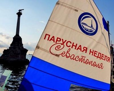 «Парусная неделя» в Севастополе