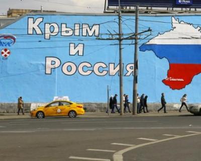 Украинцы мстят за Крым