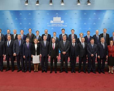 Правительство России отправлено в отставку
