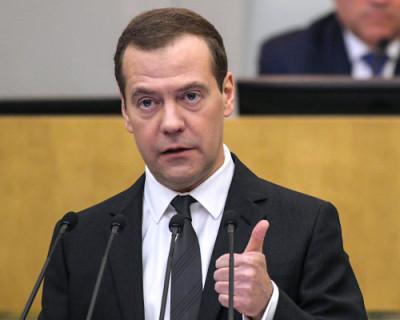 Пост для Медведева