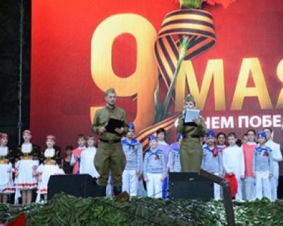 В Севастополе прошёл концерт под открытым небом