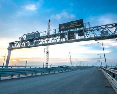 Событие века: открытие Крымского моста