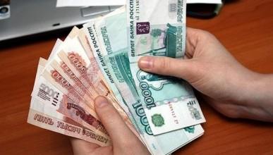 Куда уезжать на заработки: рейтинг зарплат в регионах России