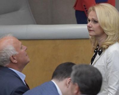 Голикова в слезах попрощалась с Госдумой