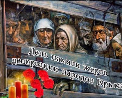 Вечная память безвинным жертвам!