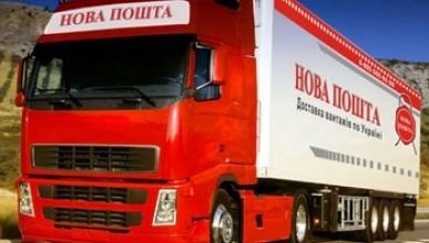 «Нова пошта» (Новая почта) прекратила доставку грузов из Украины в Крым