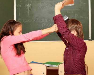Нет школьным конфликтам!