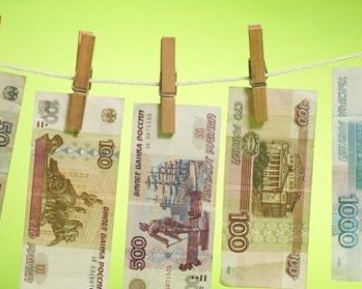 Центробанк выпустил банкноту к ЧМ-2018