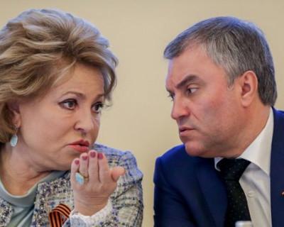 Матвиенко и Володина «отрезают» от заграницы?