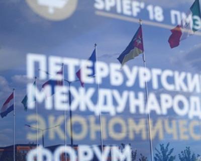 Инвестиции и соглашения: что Севастополь привезёт с ПМЭФ-2018