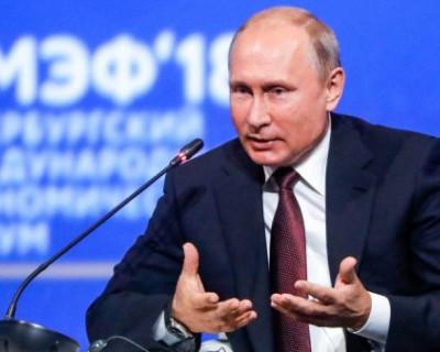 Яркие высказывания Путина на ПМЭФ-2018