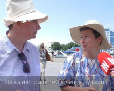 Севастопольцы забыли школьную программу