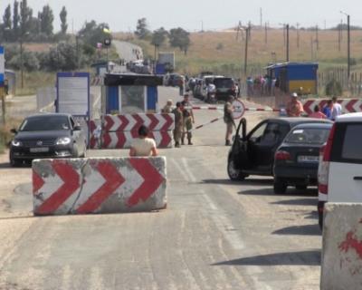 Украинский режим придумал новые правила пересечения границы с Крымом
