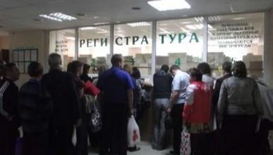 В Крыму ликвидируют очереди в больницах?