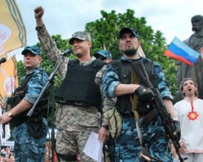 Штаб армии Донецкой народной республики опубликовал заявление