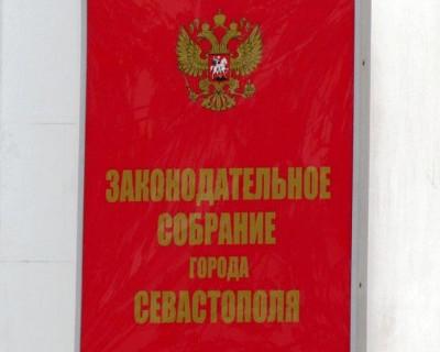 100 дней Законодательному Собранию Севастополя. Итоги