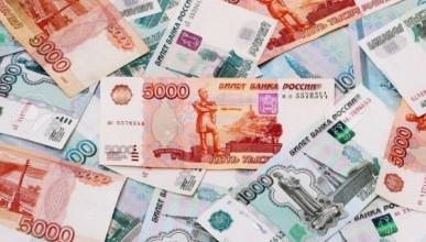 Знают ли севастопольцы российские деньги? Часть 2