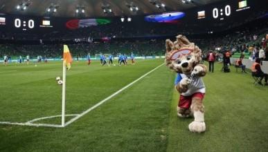 Россияне верят в победу сборной на ЧМ-2018