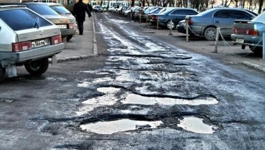 Украинские дороги попали в мировой антирейтинг