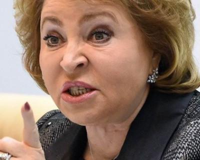 Матвиенко отчитала Алтабаеву