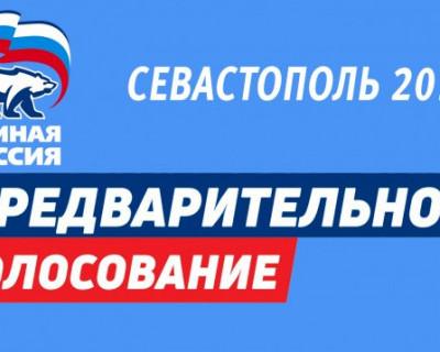 Партийные дела «Единой России»