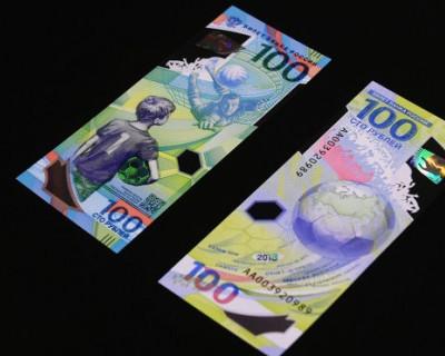 В честь мундиаля появилась новая банкнота (ФОТО)