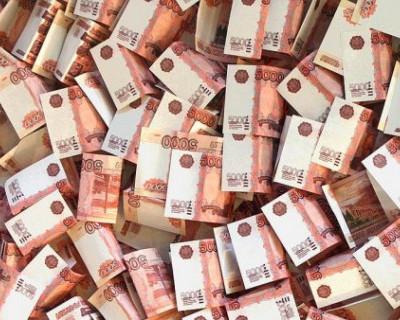 Бахлыков и Родиков нашли «несгораемый миллиард»?