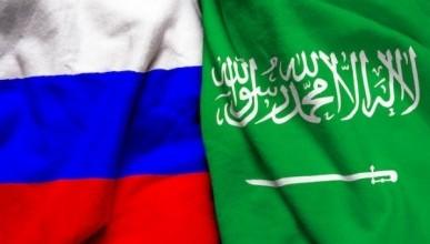 Россия - Саудовская Аравия: что нужно знать о предстоящем матче