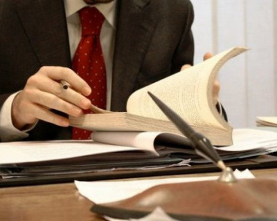 Будь юридически грамотным!