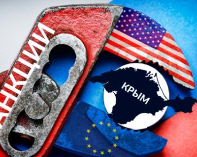 Санкции против Крыма и Севастополя продлены