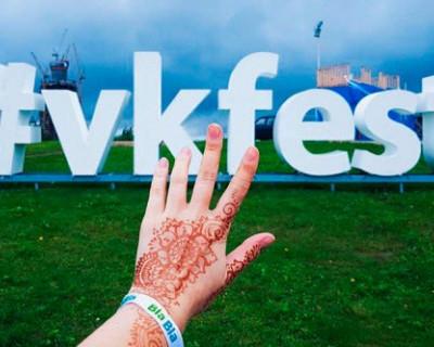 Крупнейшая соцсеть проведёт летний фестиваль - VK Fest!