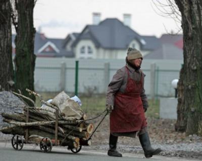 Украина «пробила новое дно» (ФОТО)