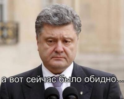 Президент-«открывашка»: как Порошенко превратился в мем
