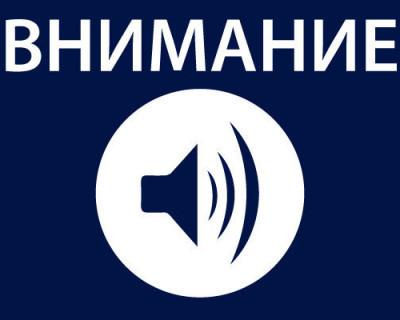 SoS! В Севастополе пропала испуганная школьница (ФОТО)