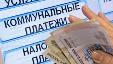 В Крыму поднимутся тарифы на услуги ЖКХ