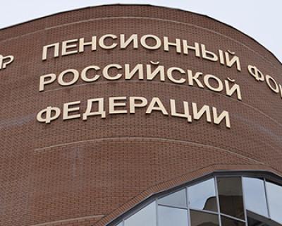 Царская жизнь руководства Пенсионного фонда России
